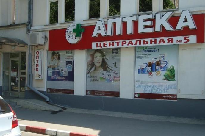 ключевым медицинский центр данила зубицкого в киеве всей России
